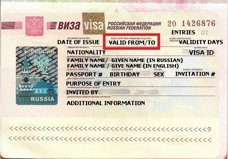 Invitation visa after receiving your student invitation you may then apply at the nearest consular office of the russian federation in order to obtain your student visa stopboris Image collections